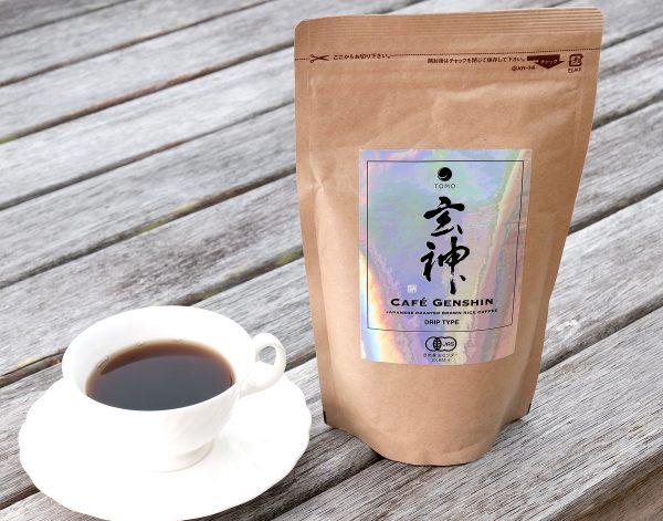 Cafe Genshin